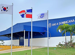 New production line at the Sae-A Dominica begins operations